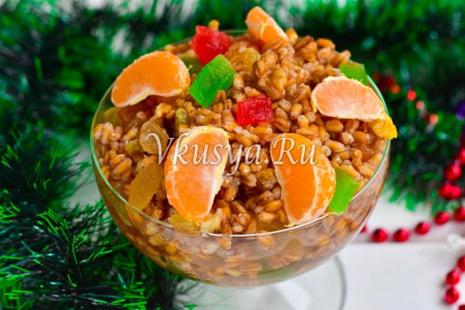 Кутья из пшеницы с цукатами, орехами и изюм