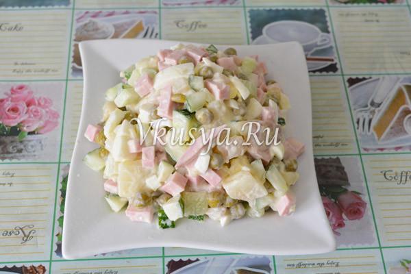 Выложите салат