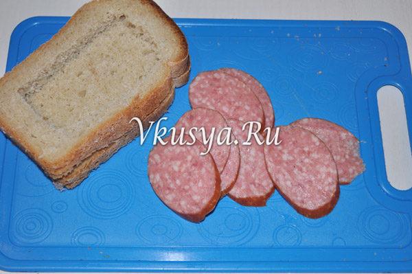Нарежьте колбасу