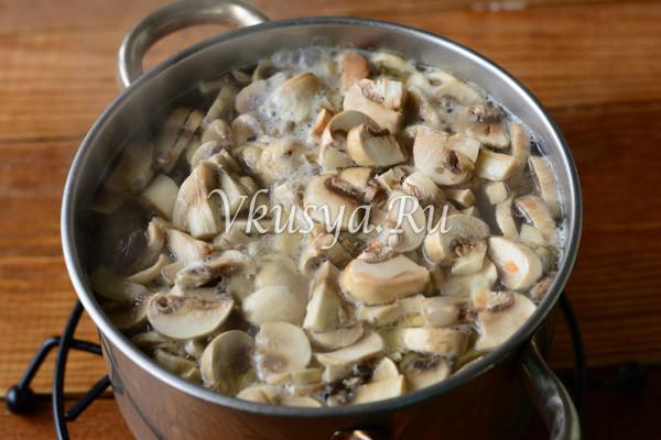 Выложите грибы