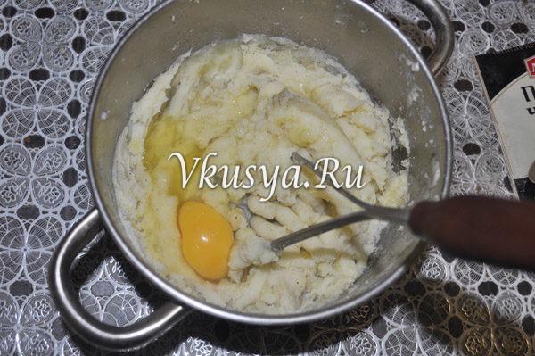 Вбейте яйцо