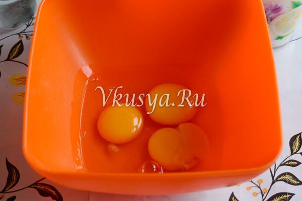 Вбейте яйца