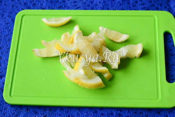 Затем лимон